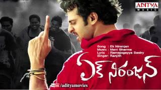 Ek Niranjan Movie   Ek Niranjan Full Song