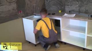 Сборка кухни сотрудниками мебельной компании Фараон(, 2015-03-16T15:11:11.000Z)