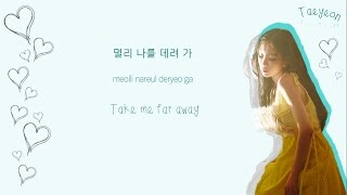 TAEYEON 태연 - Make Me Love You Color-Coded-Lyrics Han l Rom l Eng 가사 by xoxobuttons