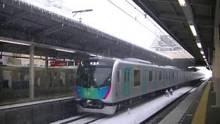 西武鉄道40103F 上り試運転 新所沢