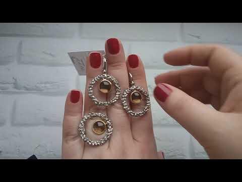 ЭКСКЛЮЗИВ - дизайнерское серебро BEAVERS с натуральными камнями  !