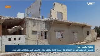 قصفي مدفعي لقوات النظام على بلدة ناحتة يخلف دمارا واسعا في ممتلكات المدنيين