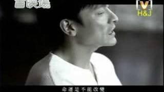 Andy Lau - xing fu zhe ma yuan na ma tian
