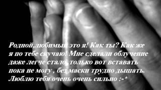 Про девушку с Астрахани