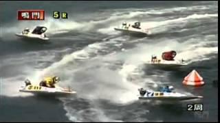 ボートレース注目女子レーサー市村沙樹6コースまくり差しで9万舟