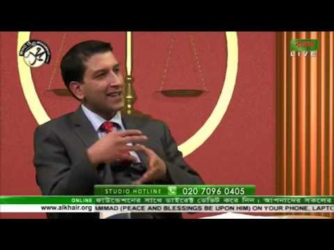 "S2 31012015 Celebrity Legal Show ""Legal Hour"" by Syed Rumman: Guest Solicitor Altaf Hussain"
