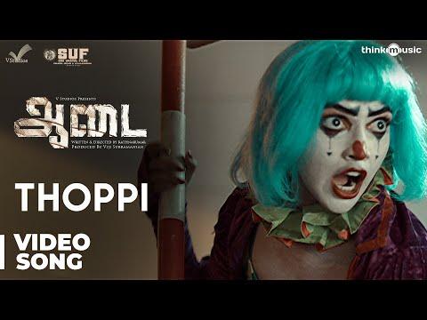 Aadai | Thoppi Video Song | Amala Paul | Rathnakumar | Pradeep Kumar, Oorka | V Studios