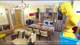 видео Винный шкаф Dunavox DX-16.46K