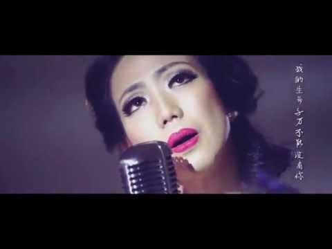 Claudia Kam -Wo De Shen Ming Qian Wan Bu Neng Mei You Ni(I Simply Cannot Live Without You)