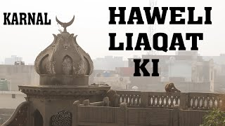 full life story and haveli of liaquat ali khan