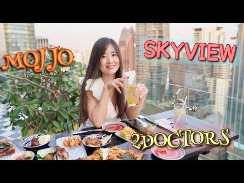 Mojjo Rooftop & Prime @ Skyview Hotel Bangkok : พากิน&พักโรงแรมกลางเมืองกับร้านอาหารสุดอร่อยในสองแบบ