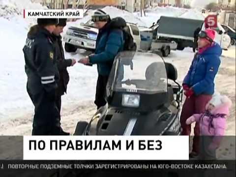 права для снегоходчика 5тв