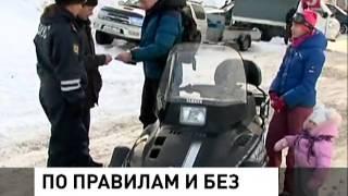 видео Как получить права на снегоход?