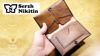 Кошелек портмоне для документов из кожи своими руками