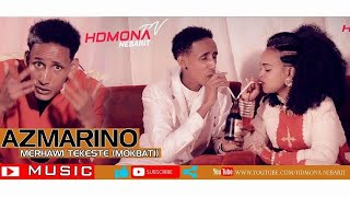 HDMONA - ኣዝማሪኖ ብ  መርሃዊ ተኸስተ  Azmarino by Merhawi Tekeste - New Eritrean Music 2019