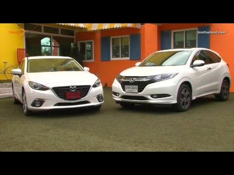 "AUTO WORLD : เปรียบเทียบรถ ""Mazda3 vs HONDA HR-V"""