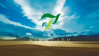 姶良市PR動画「AIRA CITY」(full version)