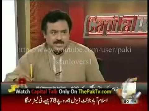 Agha Waqar Inventor