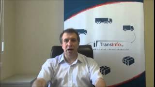 видео Постановление Правительства РФ от 15.08.2013 N 706