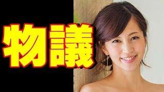 フジテレビ系「ノンストップ!」に出演した安田美沙子が、学校のしつけ...