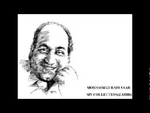 Aaj Mere Yaar Ki Shaadi Hae... MOHAMMAD RAFI SAAB