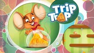Trip Trap Мышонок и сыр игра для детей(, 2016-02-15T21:32:24.000Z)