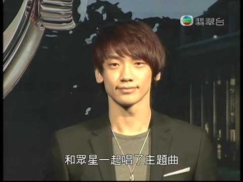 081111 TVB - 東張西望_Montblanc Beijing Party