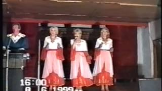 ЧУВАШСКИЙ КОНЦЕРТ Артемьевка, Захаркино, июнь 1999-й год (вторая часть)