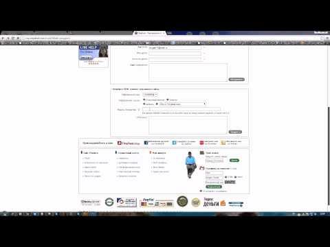Лучшие партнерки интернет магазинов - Tinydeal, Sotmarket, Gimi