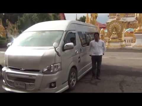 ประเสริฐ คงสวัสดิ์ รถตู้เช่าวีไอพี นครพนม บริการท่องเที่ยวทั่วไทย โทร  0833538128