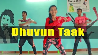 Dhuvun Taak | Mauli | Ajay Atul | Yogesh Adsule