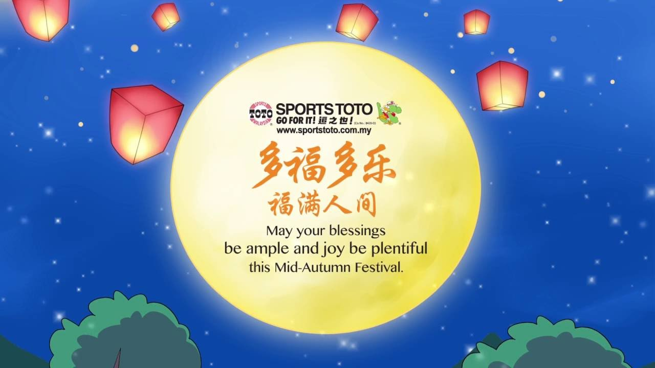 Sports Toto Mid Autumn Festival Greetings 2016 Youtube