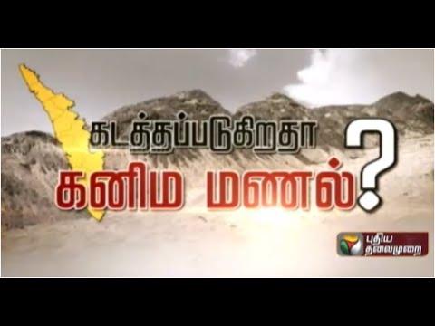 Illegal Sand Mining In Kerala