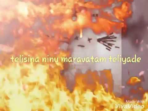 Teluse Nuvvu Ravani Oka Laila Kosam Movie Sad Song Created By Sriinu