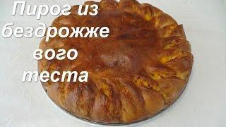 Тесто для выпечки без дрожжей