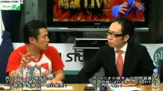 西口プロレス10周年を記念して「アントニオ小猪木~小闘魂11番勝負~」...