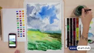 Бесплатный урок по акварели: рисуем горный пейзаж