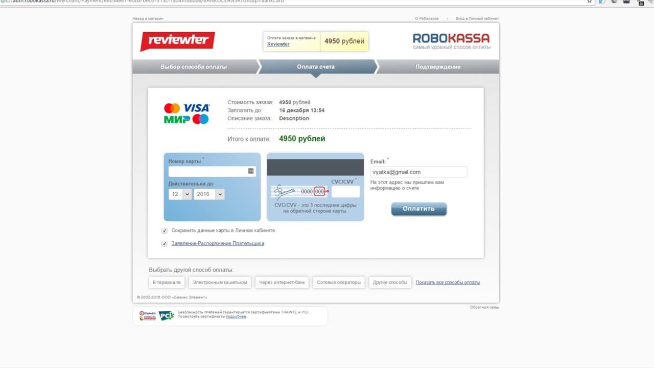 fd2151b4390dc Reviewter — как купить отзывы на Яндекс.Маркете, Флампе, Отзовике и не  только