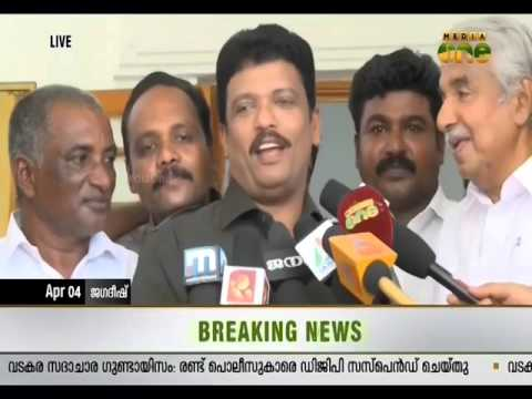UDF Candidate Jagadish Seek The Blessing Of Chief Minister Before Starting Campaigning
