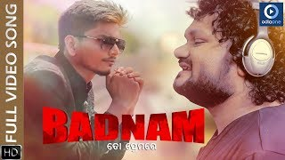BADNAM || FULL VIDEO SONG || HUMANE SAGAR || AJAY || MONALISHA