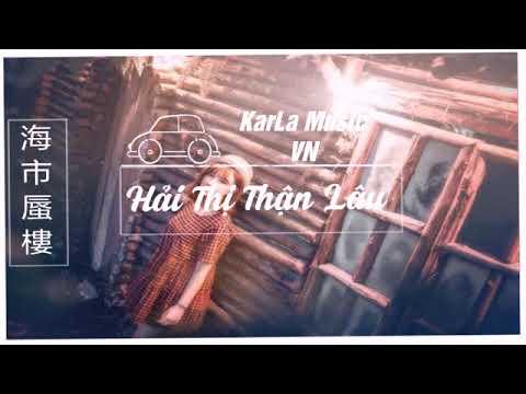 [Pinyin] Hải Thị Thận Lâu || 海市蜃樓 [Karla Music VN]