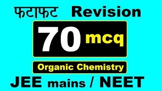 resonance effect in organic chemistry