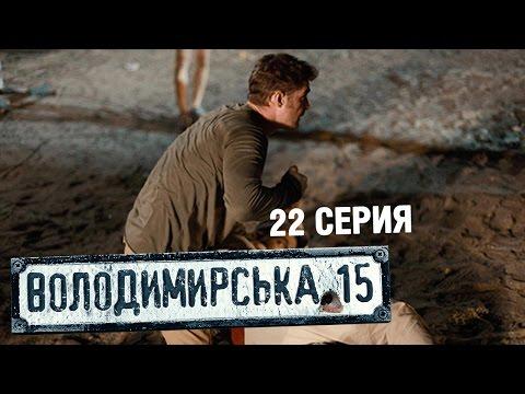 Смотреть украинские каналы онлайн бесплатно