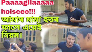 TYPES OF CARROM PLAYER || FALTU LORA || BEST ASSAMESE COMEDY VIDEO