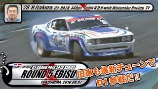 2010 D1GP Rd.5 EBISU TANSO FULL  V OPT 198 ③