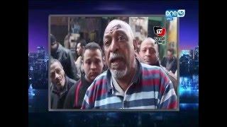 اخر النهار | ارأى سكان منطقة حمام البحر فى منى عراقى والقضية وتعليقها