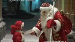 Дед Мороз - Россия