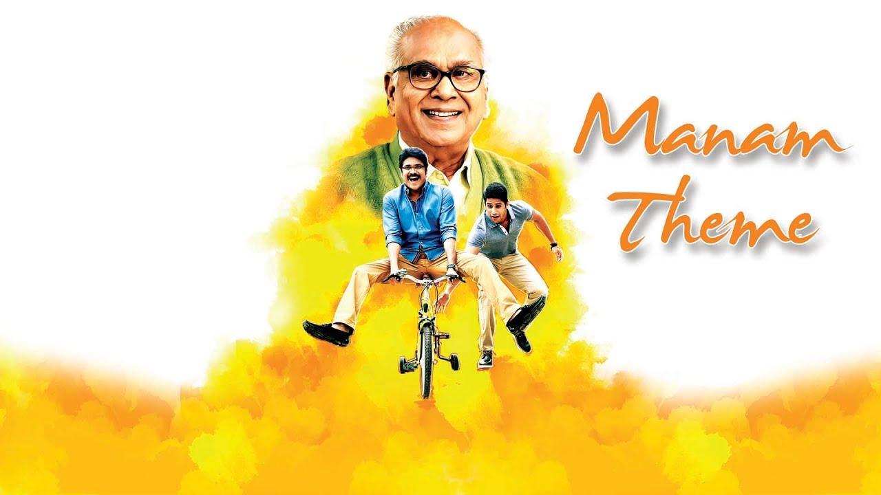 Manam Theme - Manam Movie - ANR, Nagarjuna, Naga Chaitanya, Samantha