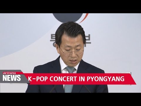 Advance team for S. Korean art troupe to leave for Pyongyang on Thurs.