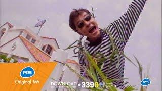 หลงตัวเอง : อนันต์ บุนนาค [Official MV]